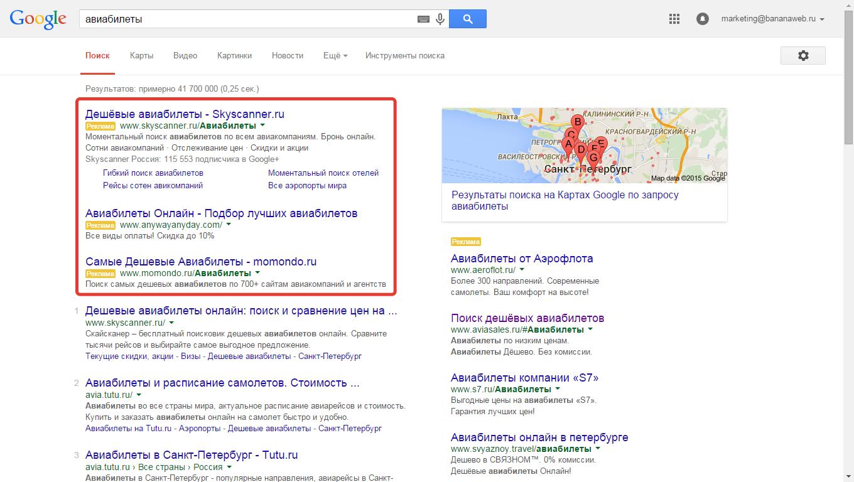 Контекстная реклама по заданной тематик вылезает реклама в браузере яндекс
